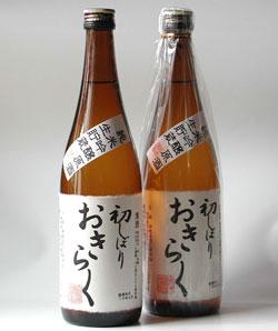 okiraku201304-01